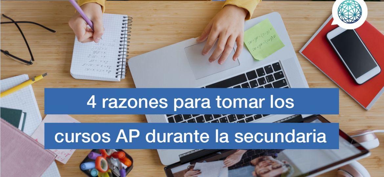 Edupass-Blog-4-razones-para-tomar-los-cursos-AP-durante-la-secundaria