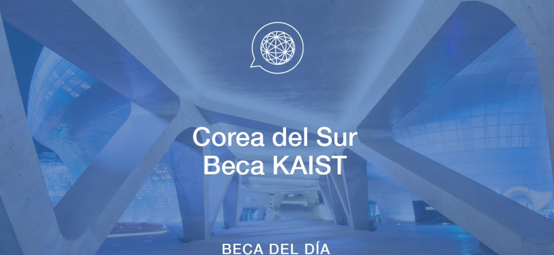 Edupass-Blog-Beca-KAIST-Corea-del-Sur