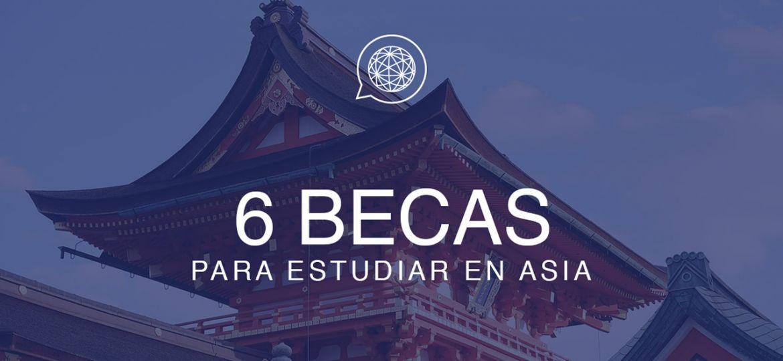 Edupass_Blog_Becas-para-estudiar-en-Asia