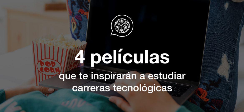 Edupass-edublog-_peliculas_que-te-inspiran-estudiar-areas-tecnologia-blogpost