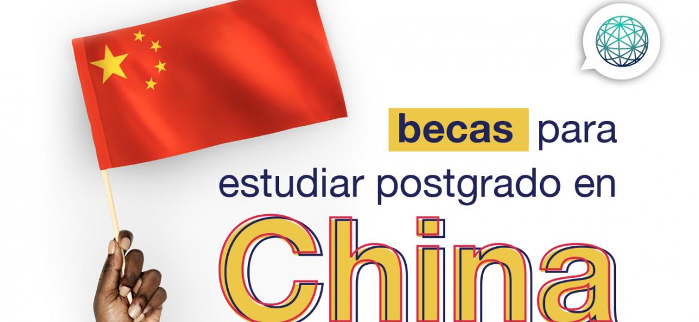 Aplica a la convocatoria de becas en china